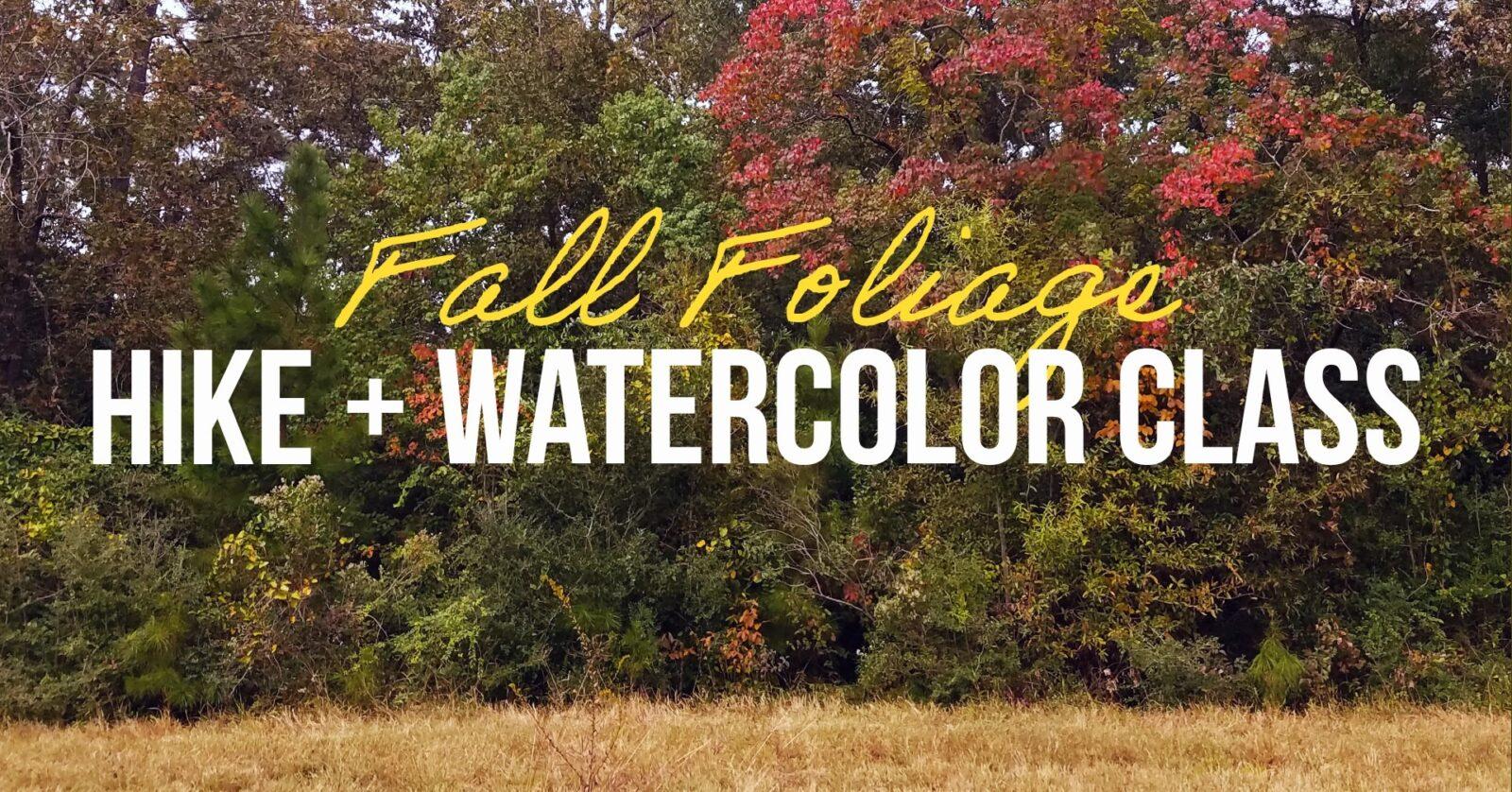 Hike and Watercolor Class at Menil Park